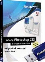 Русская версия Adobe Photoshop CS3 скачать
