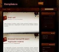 Шаблон WordPress Красное дерево