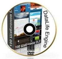 100 шаблонов DLE / Самые новые шаблоны для DLE сайтов