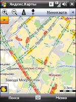 Мобильные Яндекс Карты v3.14