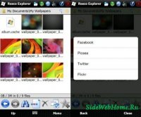 Resco Explorer - Мощный файловый менеджер для Windows Mobile