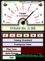 Guitar Tuner – приложение для настройки гитары