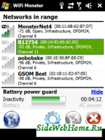 WiFi Monster v1.0.52.149