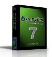Babylon v7.5.2.r11 Multilang Rus