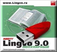 Portable Lingvo 9.02