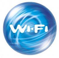 Набор для Взлома Wi-Fi сетей в Windows