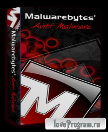 Malwarebytes' Anti-Malware. Эта версия доступна на сайте разработчика