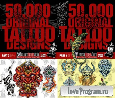скачать каталог эскизов татуировок бесплатно: