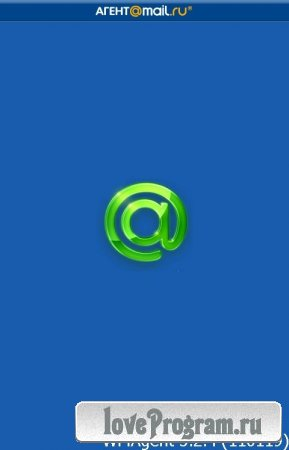 Скачать mail ru агент 3 2 4 для телефона кпк