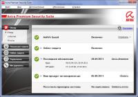 Avira Premium Security Suite 10.0.0.132