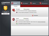 Comodo Antivirus 5.3.50343.1237
