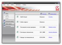 Avira AntiVir Premium 10.0.0.131