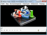 Media Player Classic (MPC) HomeCinema 1.5.2.3026 (x64)