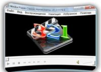 Media Player Classic (MPC) HomeCinema 1.5.2.3026 (x86) Portable