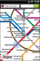 Карты Яндекс.Метро V. 2.04 для Android
