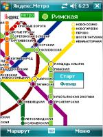 Мобильное Яндекс.Метро V. 2.04 для Windows Mobile