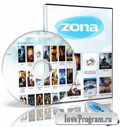 Zona 0.0.3.8 Portable