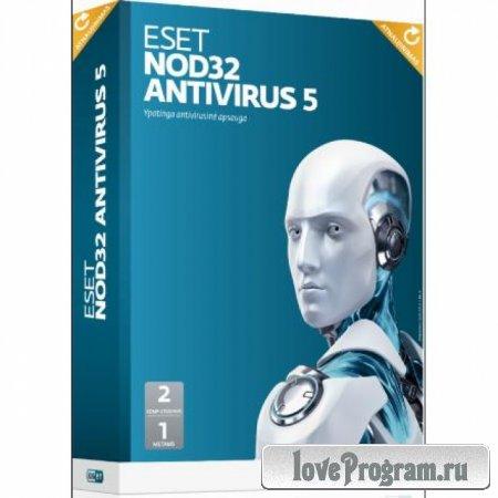 Скачать бесплатно вечный ключ eset smart security 4 - Drive