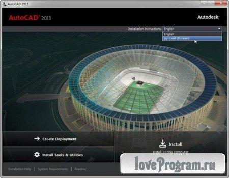 Название Autodesk AutoCAD 2013 Eng/Rus (x32/x64) Год выпуска 2012