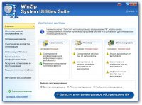 WinZip System Utilities Suite 2.0.648.13214 Portable