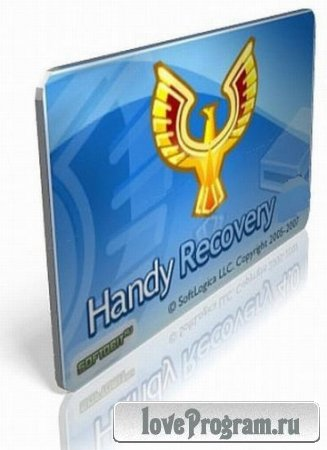 Handy Recovery 5.0 Rus + Portable — Восстановление удалённых файлов