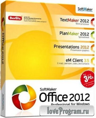SoftMaker Office Professional (rev 665) Rus/Eng Portable