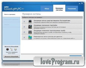 SpeedUpMyPC 2012 5.2.1.75