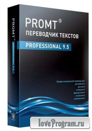 Promt Professional 9.5(9.0.514) Giant Portable by BALISTA