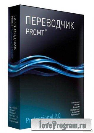 Promt Professional 9.0.514 Giant RePack by MKN