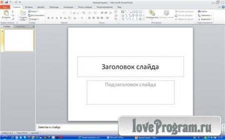 Microsoft Office 2010 Professional Plus + Visio Premium + Project Professional + SharePoint x86 by SPecialiST V12.8