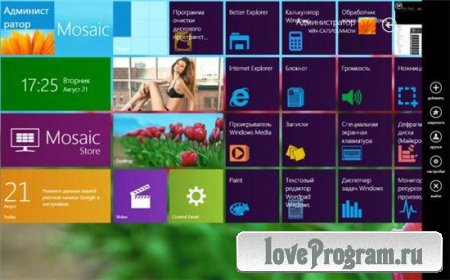 Windows 8 Skin Pack 14.0 for Windows 7 x86/x64
