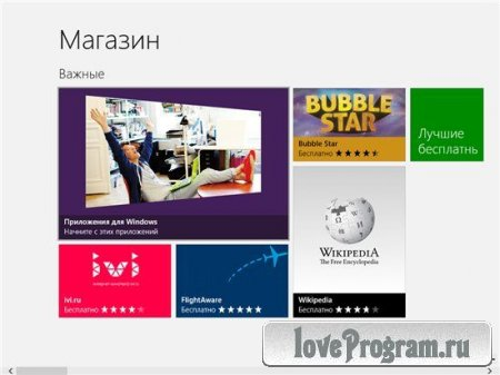 Windows 8 Professional x64 Compact (2012/RUS)