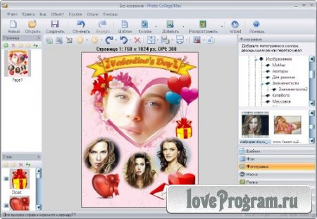 Photo Collage Max 2.1.4.2 Rus Portable by  Invictus.Создание фотоколлажей