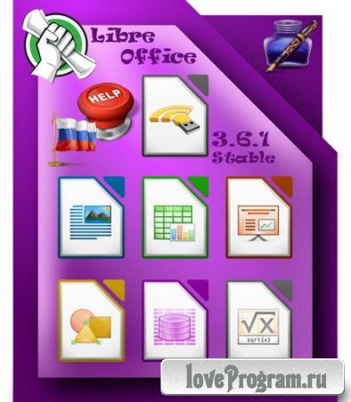 LibreOffice 3.6.1.2 Stable + Full Rus Help + Portable