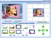 Odin Frame Photo Creator 8.7.1