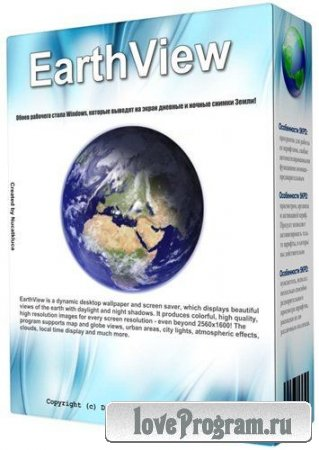 EarthView 4.0.0 Rus Portable by Valx