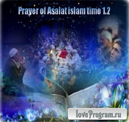 Prayer of Asalat islam time 1.2