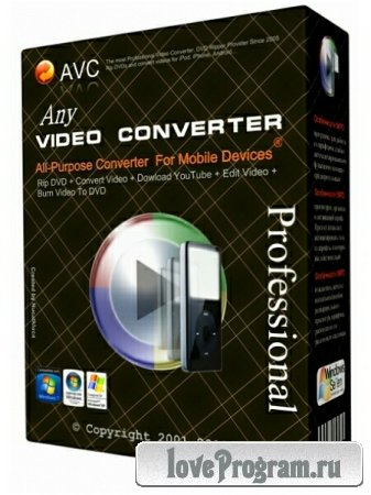 Any Video Converter Professional 3.5.5
