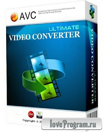 Any Video Converter Ultimate 4.5.5