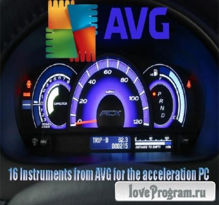 16 Instruments from AVG for the acceleration PC