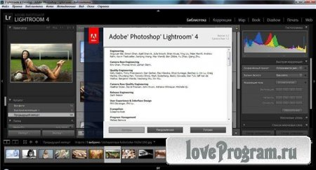 Adobe Photoshop Lightroom 4.2 Final Rus Portable by goodcow