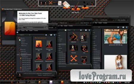 Fire Skin Pack 1.0 for Windows 7 x86/x64