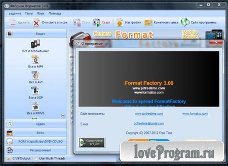 FormatFactory 3.0 Rus Portable by Valx
