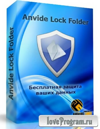Anvide Lock Folder 2.30 Portable + Skins