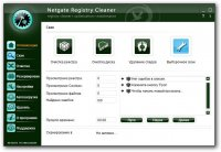NETGATE Registry Cleaner 4.0.605.0