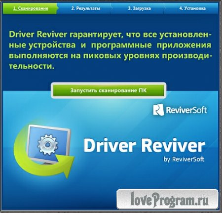 Driver Reviver 4.0.1.30