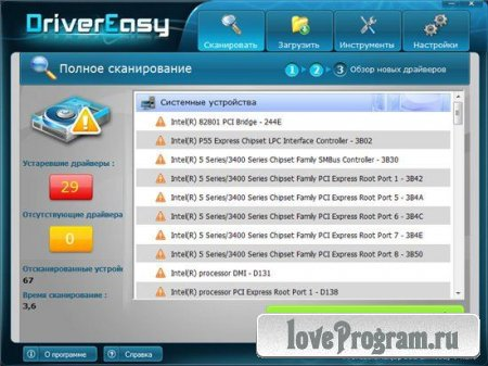 DriverEasy Pro 4.2.0.31708 RU RePacK/Portable by -= SV =-