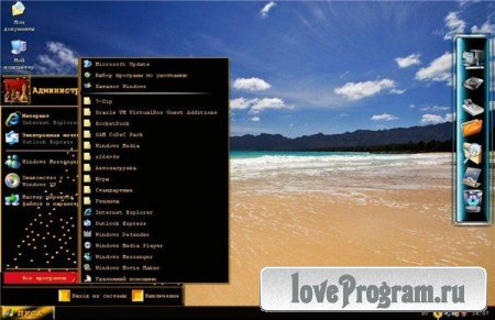 Windows Xp Professional SP3 City v.8 (2012/RUS)
