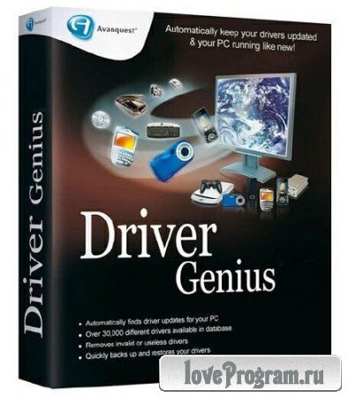 Driver Genius Professional 11.0.0.1136 DC10.11.2012 RUS Portable by moRaLIst