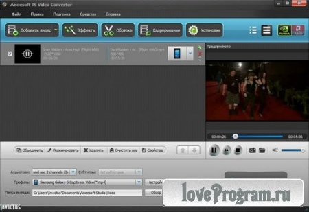 Aiseesoft TS Video Converter 6.2.52.12533 Rus Portable